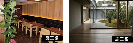 wood_characteristic2