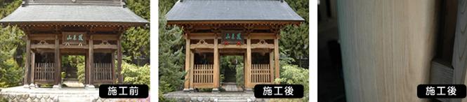 wood_characteristic4